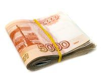 Pak van Russisch geïsoleerdn geld stock foto