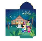 Paket för Hari rayapengar vektor illustrationer
