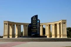 Pakistan Air Force Martyrs Monument honoring dead Pakistani airmen at PAF Museum Karachi Pakistan stock photo