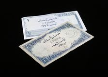 Pakistan Banknotes Royalty Free Stock Photo