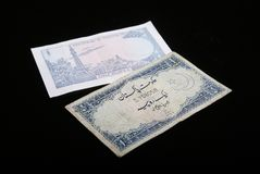 Pakistan Banknotes Royalty Free Stock Image