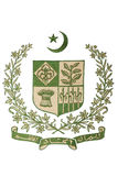 Pakistan Coat of Arms. Embroidery of Pakistan Coat of Arms on Fabric royalty free stock photos