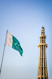 Pakistan Day. The resolution day of Pakistan, i.e. 23 March 1940 Royalty Free Stock Photo