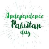Pakistan dzień niepodległości Obraz Royalty Free