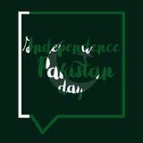Pakistan dzień niepodległości Obrazy Stock