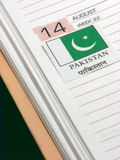 Pakistan Independence day Royalty Free Stock Photography