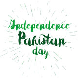 Pakistan Independence Day Royalty Free Stock Image
