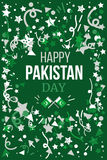 Pakistan Independence Day Stock Photography