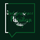 Pakistan Independence Day Stock Images