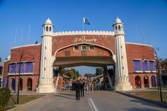 Pakistan - India border gate. The Indian - Pakistani border in Attari, Punjab, India royalty free stock images