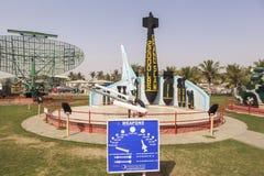 Pakistan-Luftwaffen-Museum in Karatschi Stockfotografie