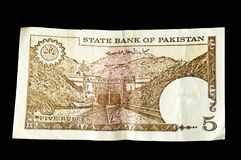 Pakistan money Stock Photo