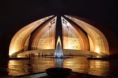 Pakistan monument royaltyfria foton