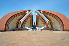Pakistan Monument Royalty Free Stock Photo
