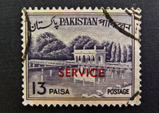 Pakistan postal stamp Royalty Free Stock Photo