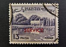 Pakistan postal stamp Royalty Free Stock Photo