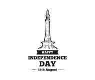 Pakistan självständighetsdagen, 14th august vektoremblem Arkivbild