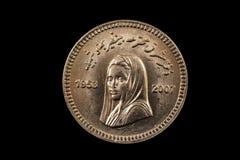Pakistaner zehn Rupien-Münze lokalisiert auf Schwarzem Lizenzfreie Stockfotos