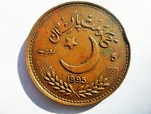 Pakistani Rupees Five issued on fifty years of UN stock images