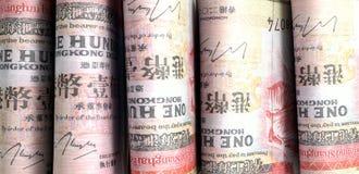 Pakjes van het Licht van de Nota'sstapel Royalty-vrije Stock Fotografie
