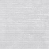 Pakunku biały plastikowy tło Zdjęcia Royalty Free