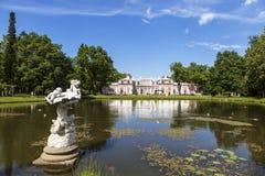 Palácio chinês no conjunto 'Oranienbaum 'Lomonosov do palácio e do parque Regi?o de Leninegrado foto de stock royalty free