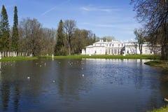 Palácio chinês, Oranienbaum Lomonosov Rússia petersburg fotos de stock