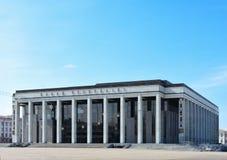 Palácio cultural da construção do Republic of Belarus com a capital de Minsk imagem de stock royalty free