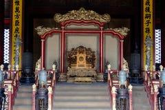 Palácio da cidade proibida Imagens de Stock