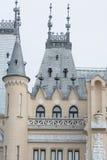 Palácio da cultura, Iasi, Romênia Imagem de Stock Royalty Free