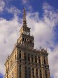 palácio da cultura - Varsóvia Fotos de Stock Royalty Free