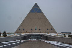 Palácio da paz e da reconciliação foto de stock royalty free