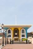 Palácio da sultão de Oman Fotos de Stock Royalty Free