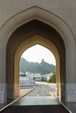 Palácio da sultão, Omã Fotos de Stock Royalty Free