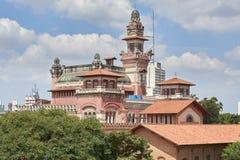 Palácio das indústrias que constroem em Sao Paulo imagem de stock royalty free