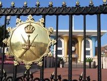 Palácio das sultões no Muscat Fotografia de Stock Royalty Free