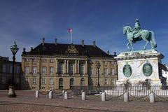 Palácio de Amalienborg em Copenhag Fotografia de Stock