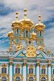 Palácio de Catherine em Tsarskoe Selo, Rússia Foto de Stock