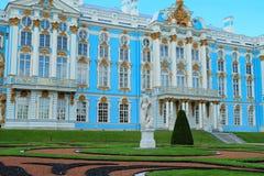 Palácio de Catherine, Rússia Imagem de Stock Royalty Free