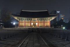 Palácio de Coreia imagem de stock