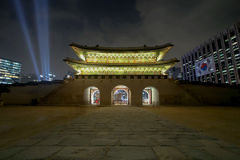 Palácio de Geyongbokgung em Seoul, Coreia do Sul imagem de stock royalty free