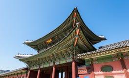 Palácio de Gyeongbokgung Foto de Stock Royalty Free