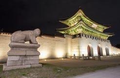Palácio de Gyeongbokgung em Seoul Coreia do Sul imagem de stock