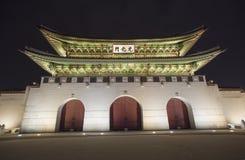 Palácio de Gyeongbokgung em Seoul, Coreia do Sul imagens de stock