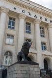 Palácio de justiça no bulevar Vitosha na cidade de Sófia, Bulgária foto de stock royalty free