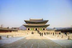 Palácio de Kyongbokkung, Seoul Coreia Foto de Stock Royalty Free