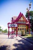 Palácio de madeira Foto de Stock Royalty Free