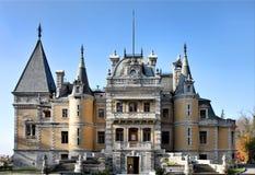 Palácio de Massandra de Alexander III Fotos de Stock Royalty Free