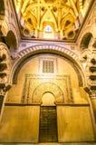 Palácio de Mezquita Foto de Stock Royalty Free