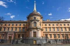 Palácio de Mikhailovsky (o castelo dos coordenadores) Fotos de Stock